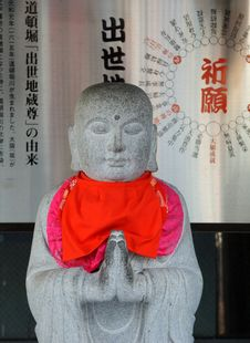 Free Statue Of Buddha Stock Images - 4992354