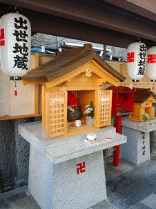 Free Shrine Royalty Free Stock Photo - 4992355