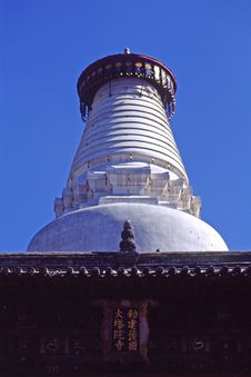 Free White Pagoda Stock Photo - 5000260