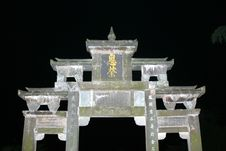 Free Chinese Paifang In The Dark Royalty Free Stock Photos - 5010198