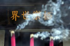 Free Burn Joss Sticks Royalty Free Stock Images - 5015589