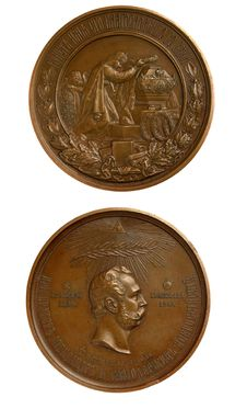 Free Posthumous Medal Of Alexander II. Both Sides Stock Photos - 5032853