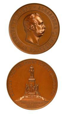 Free Medal Of Alexander II Royalty Free Stock Image - 5032866