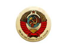 Free Emblem Of The USSR Royalty Free Stock Image - 5033996