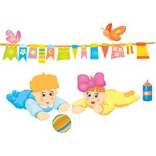 Free Illustration Of Small Babies Stock Images - 5037334