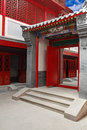 Free Chinese Ancient Courtyard. Royalty Free Stock Photo - 5049055
