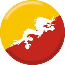 Free Bhutan Royalty Free Stock Photo - 5044685