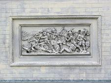Free Arc De Triomphe 02 Stock Photos - 5045793