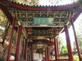 Free Chinese Ancient Pavilion Stock Photos - 5062693