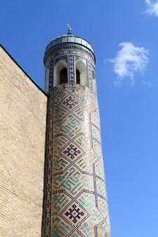 The Minaret In Tashkent Stock Photo