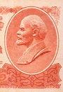 Free Portrait Of Lenin Stock Images - 5103914