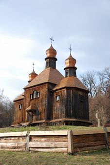 Free Wooden Church From Carpathian Royalty Free Stock Images - 5109889