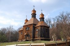 Free Wooden Church From Carpathian Royalty Free Stock Images - 5109899