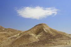 Free Judean Desert Royalty Free Stock Photography - 5130117