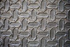 Free Door Ornament Background Stock Images - 5149674