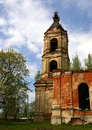 Free Ruins Of An Old Church Stock Images - 5157114