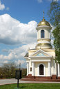 Free Small Church Stock Photography - 5165272