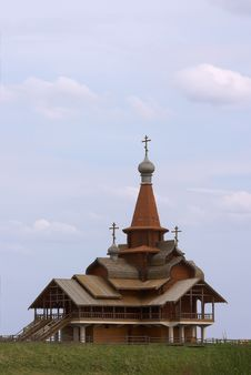 Free Russian Church Stock Photos - 5166503