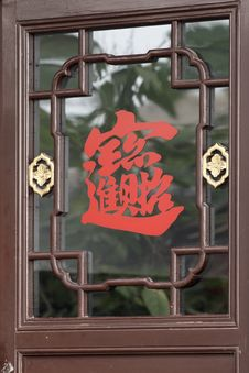 Free Paper-cut On The Ancient Window. Royalty Free Stock Photography - 5168927