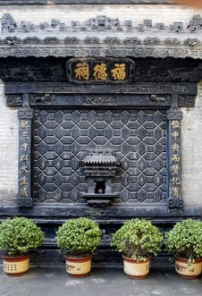 Free Good Fortune Shrine Stock Photos - 5169733