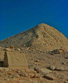Free Abu Simbel Stock Image - 5170471