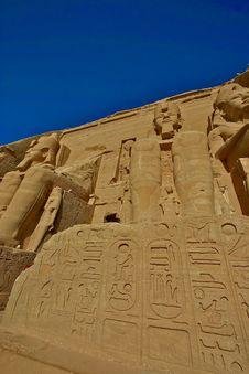 Free Abu Simbel Stock Photo - 5170760