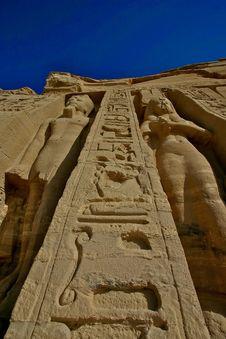 Free Abu Simbel Stock Photo - 5170830