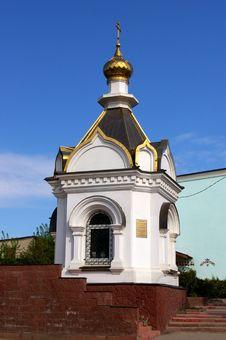 Free The Chapel Of Saint Panteleimon Royalty Free Stock Images - 5173959