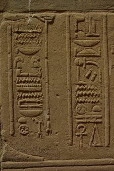 Free Philae Island Hieroglyphs Stock Photo - 5182610