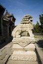 Free Lion Stone Sculpture 5 Stock Images - 5195674