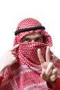 Free Arabian Young Man Stock Photo - 5204170