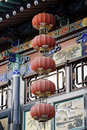 Free Red Lantern In The Ancient City. Royalty Free Stock Images - 5208419
