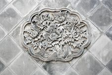 Free Stone Carving On The Wall. Stock Photography - 5216812