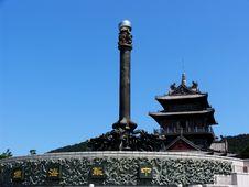 Free Chinese Sea Stupa Stock Photos - 5227753