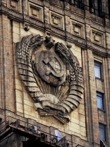 Free The Arms Of The USSR. Building. The House In City. Stock Image - 5228831