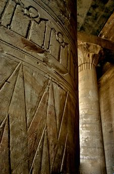 Horus Temple At Edfu Town Stock Image