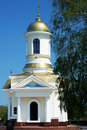 Free Small Church Stock Photography - 5255922