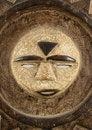 Free Ceremonial Sun Mask, Vertical Detail Royalty Free Stock Photos - 5262568