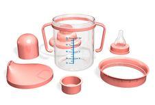 Baby Tranining Mug. Stock Image