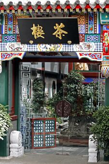Chinese-style Teahouse. Stock Photos