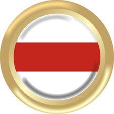 Free Belarus Royalty Free Stock Photos - 5278488
