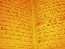 Holy Koran Royalty Free Stock Photography