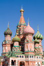 Free Saint Basil S Cathedral Church Stock Images - 5280854