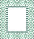 Free Frame Green Gems Royalty Free Stock Photography - 5287307