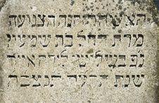 Free Jewish Tombstone Stock Image - 5281461