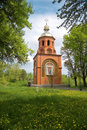Free Landscape With Church Stock Image - 5305231