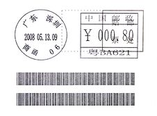 Free China Postage Stamp Royalty Free Stock Photo - 5303605
