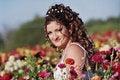 Free Bride Royalty Free Stock Photos - 5333918