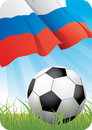 Free European Soccer Championship 2008 - Russia Royalty Free Stock Photography - 5347777