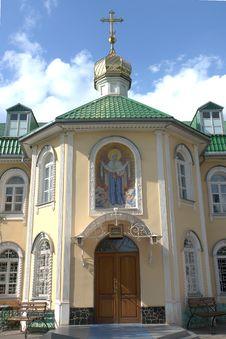Free Piously-Pokrovsk Female Monastery Royalty Free Stock Photography - 5360527
